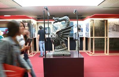 Detall d'un dels objectes que inclou la mostra