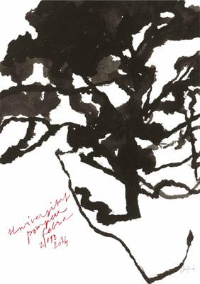 """""""Le premier grand chëne du Val Perdu"""" és el títol del cartell del curs 2013-2014, obra d'Alexandre Hollan"""