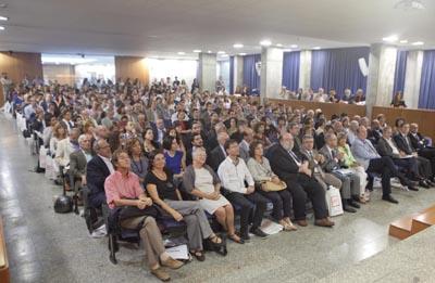 Aspecte que oferia l'auditori del campus de la Ciutadella