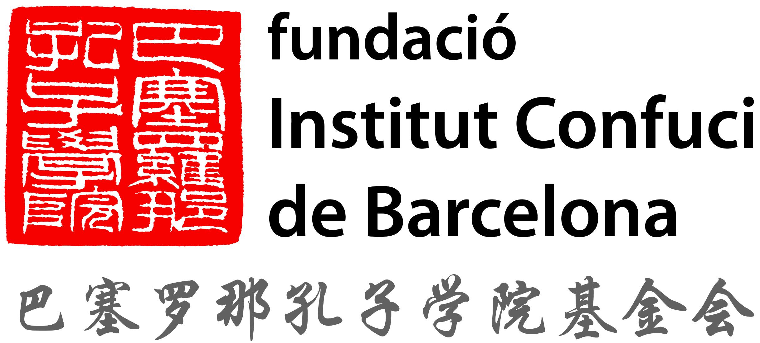 Logo del Confucio